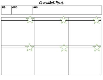 Guided Reading/Math Organization Bundle