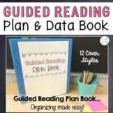 Guided Reading Binder