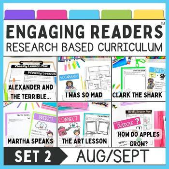 Guiding Readers: August September SET TWO NO PREP ELA Unit