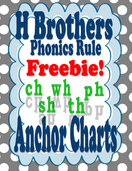 H Brothers Freebie