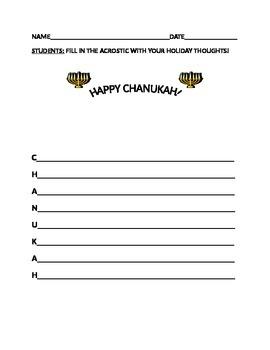 HAPPY CHANUKAH ACROSTIC ACTIVITY