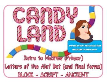 CANDYLAND Hebrew (intro) Alphabet (Alef Bet) BLOCK, SCRIPT