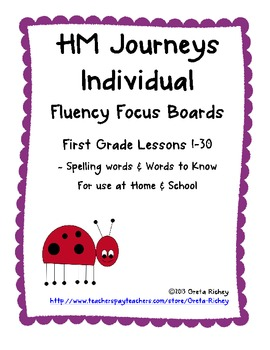 HM Journeys First Grade Fluency Focus Boards