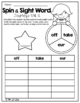HM Journeys Sight Word Practice Kindergarten Unit 6. Spin