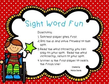 HMH Sight Word Maze - Unit 2