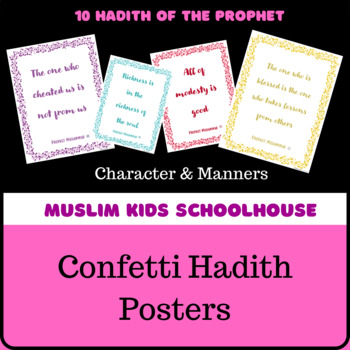Confetti Hadith Poster Set (10 Total)