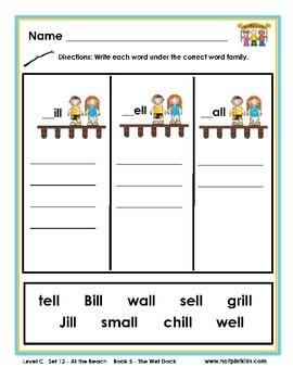 Half-Pint Kids Books Printables for Beginning Readers Set