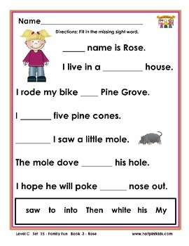 Half-Pint Kids Printables for Beginning Readers Set 15 Boo