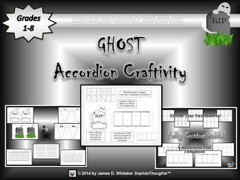 Halloween Accordion Craftivity Ghost & Tombstone