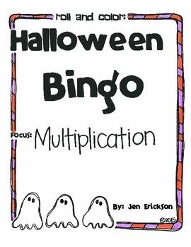 Halloween Bingo:  Multiplication
