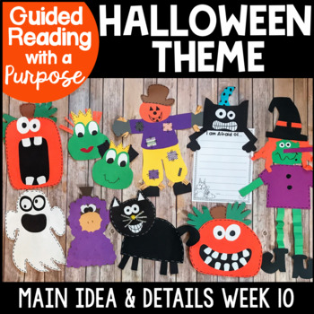 Halloween Bundle...Literature Connections, Crafts, Writing