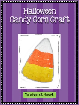 Halloween Candy Corn Craft - FREEBIE!