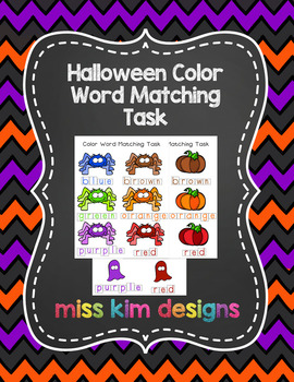 Halloween Color Word Reading Folder Game for Early Childho