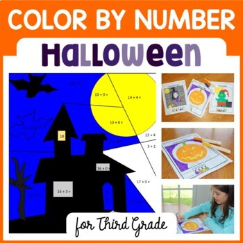 Halloween Color by Number (third grade) Color by Multiplic