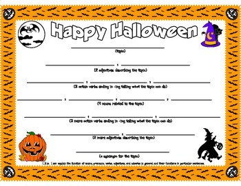 Halloween Diamante Poetry Frames