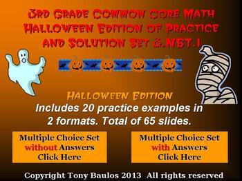 Halloween Edition 3rd Grade Math 3.NBT.1 Round To Nearest