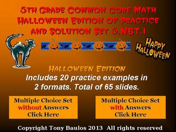 Halloween Edition 5th Grade Common Core Math 5 NBT.1 Under