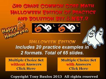 Halloween Edition Third Grade Math 3.NBT.2 Add & Subtract