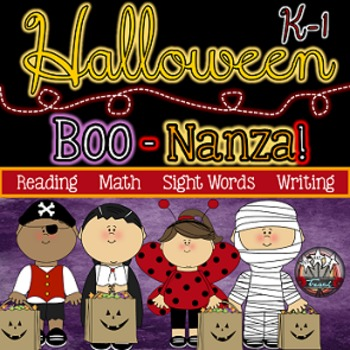 Halloween Game with MP4 Recording {Sight Words}