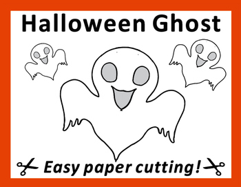 Halloween Ghost Freebie