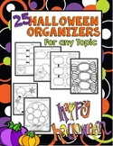 Halloween Activities: Graphic Organizers