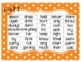 Halloween Owls ~ I have! Who has? Sight Word & Word Work G
