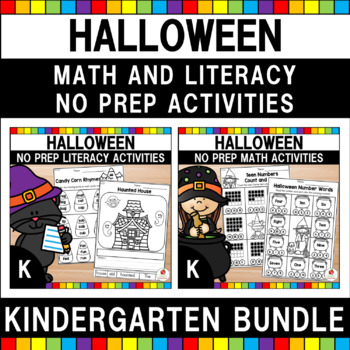 Halloween Kindergarten Language Arts and Math Worksheets Bundle
