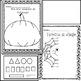 Halloween Kindergarten Math in Spanish