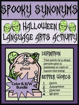 Halloween Language Arts: Spooky Synonyms Halloween Activit