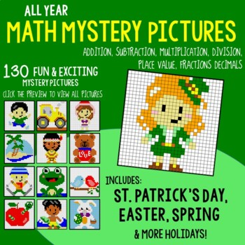 Valentines Math Centers and Winter Math Activities - All Y