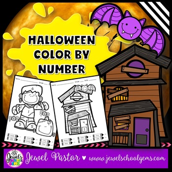 Halloween Math Activities ☆ Halloween Coloring Pages ☆ Col