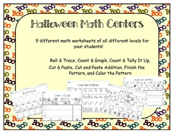 Halloween Math Center Worksheets