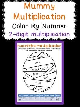 Halloween Math: Mummy Multiplication