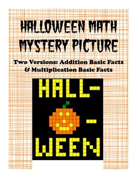Halloween Math Mystery Picture Addition & Multiplication V