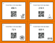 Halloween Math: Time Conversion: Days & Hours QR Code Task Cards