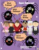 Halloween Math Activities  Printables Writing  Fun  Challenging