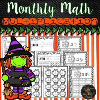 Halloween Math:  Multiplication Packet
