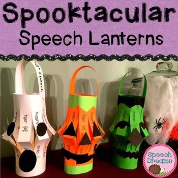 Halloween Paper Lanterns Speech Therapy Craft {craftivities}