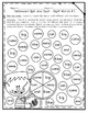 Halloween Partner Game ~ Sight Word Spin & Spot ~ Word Wor
