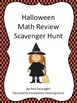 Halloween Scavenger Hunt Bundle
