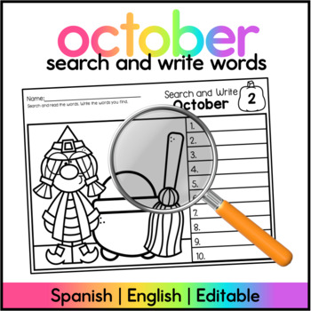 Halloween Search and Write Sight Words - SPANISH