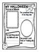 Halloween Unit:  A Spooktacular Halloween Unit With 14 Hal