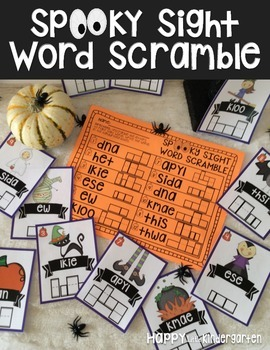 Halloween Spooky Sight Word Scramble: Halloween Sight Word Game