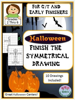 Halloween Themed Finish the Symmetrical Drawing for G/T an