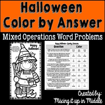 Halloween WORD PROBLEM Color by Answer Activity
