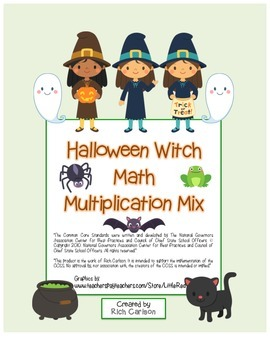 """""""Halloween Witch Math"""" Mixed Multiplication - Common Core"""