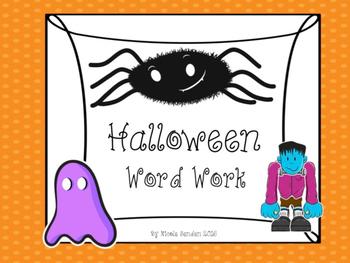 Halloween Word Work FREEBIE!