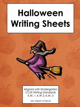 Halloween Writing Sheets