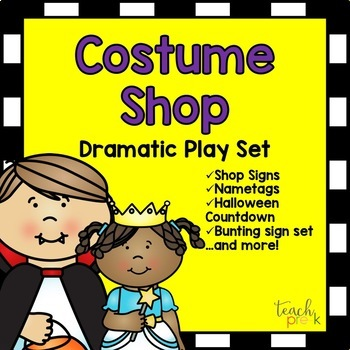 Halloween costume shop dramatic play