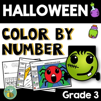 Halloween Math Activities-3rd grade {Color by number}
